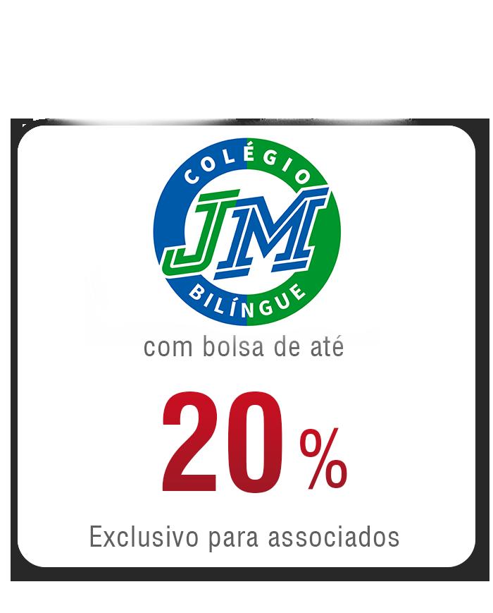 Colégio Júlio Mesquita